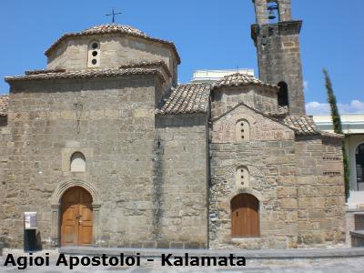 agioi apostoloi